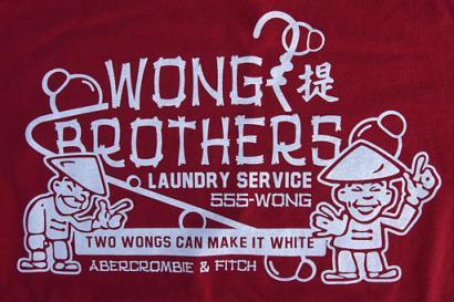 two-wongs