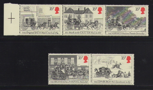 British postal disasters BLOG