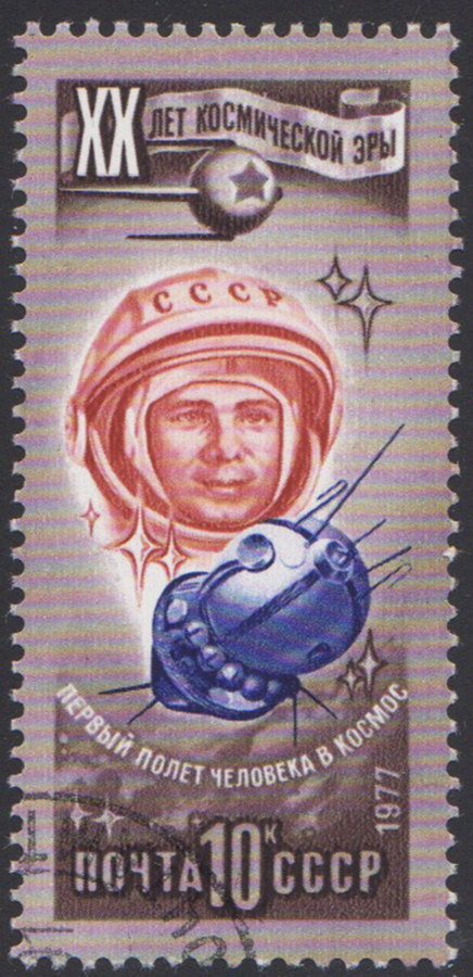 Russia space BLOG