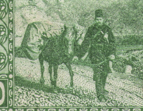 Bosnia Herzegovina stamp detail BLOG