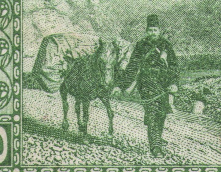 Bosnia Herzegovina stamp detail BLOG